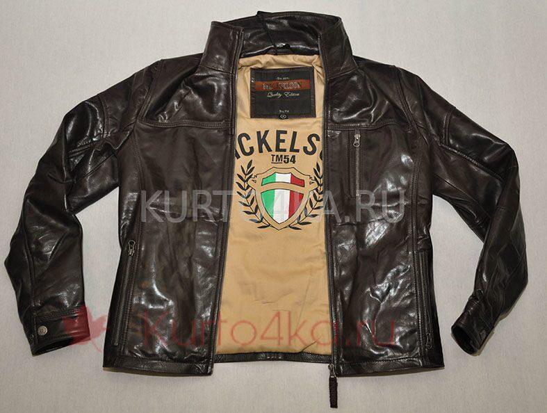 Купить Куртку Из Кожи Буйвола Большого Размера
