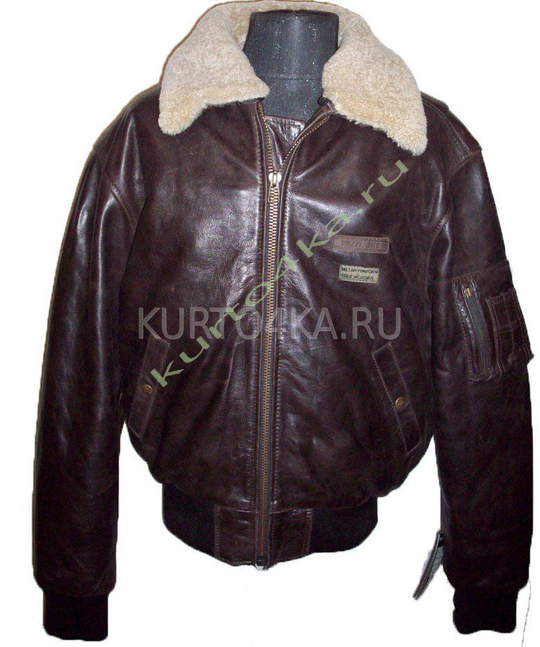 Купить Куртка Пилот В Екатеринбурге
