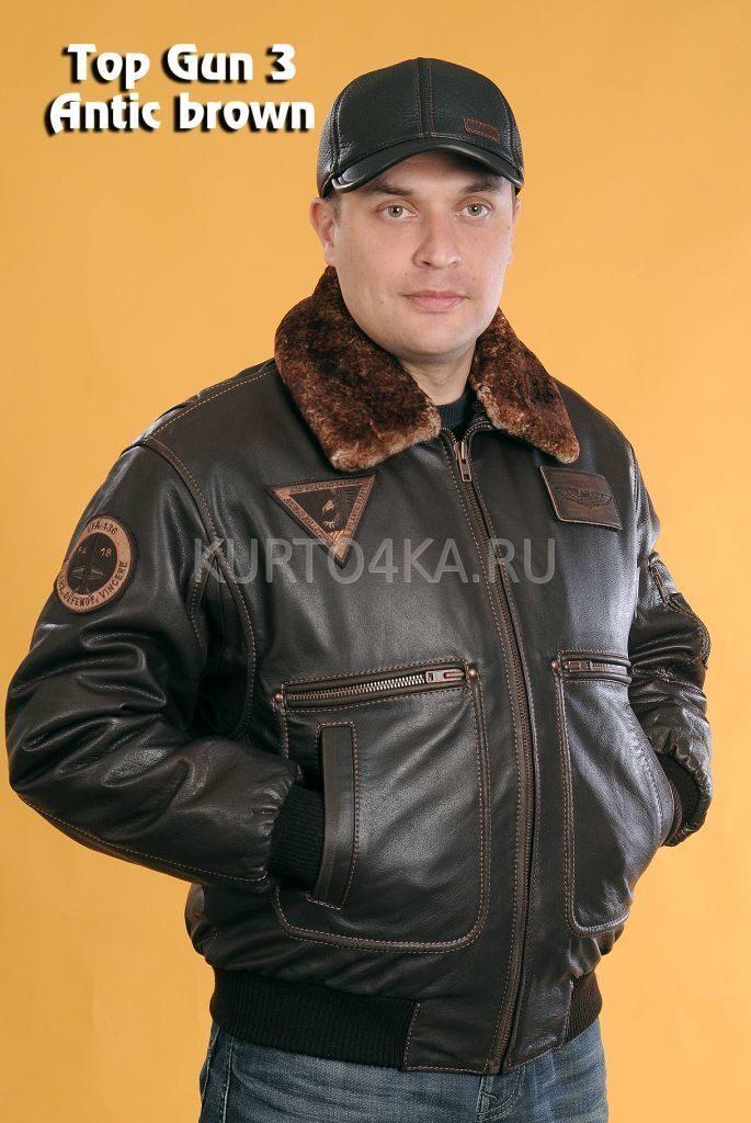 Куртки Зимние Топ Ган Купить В
