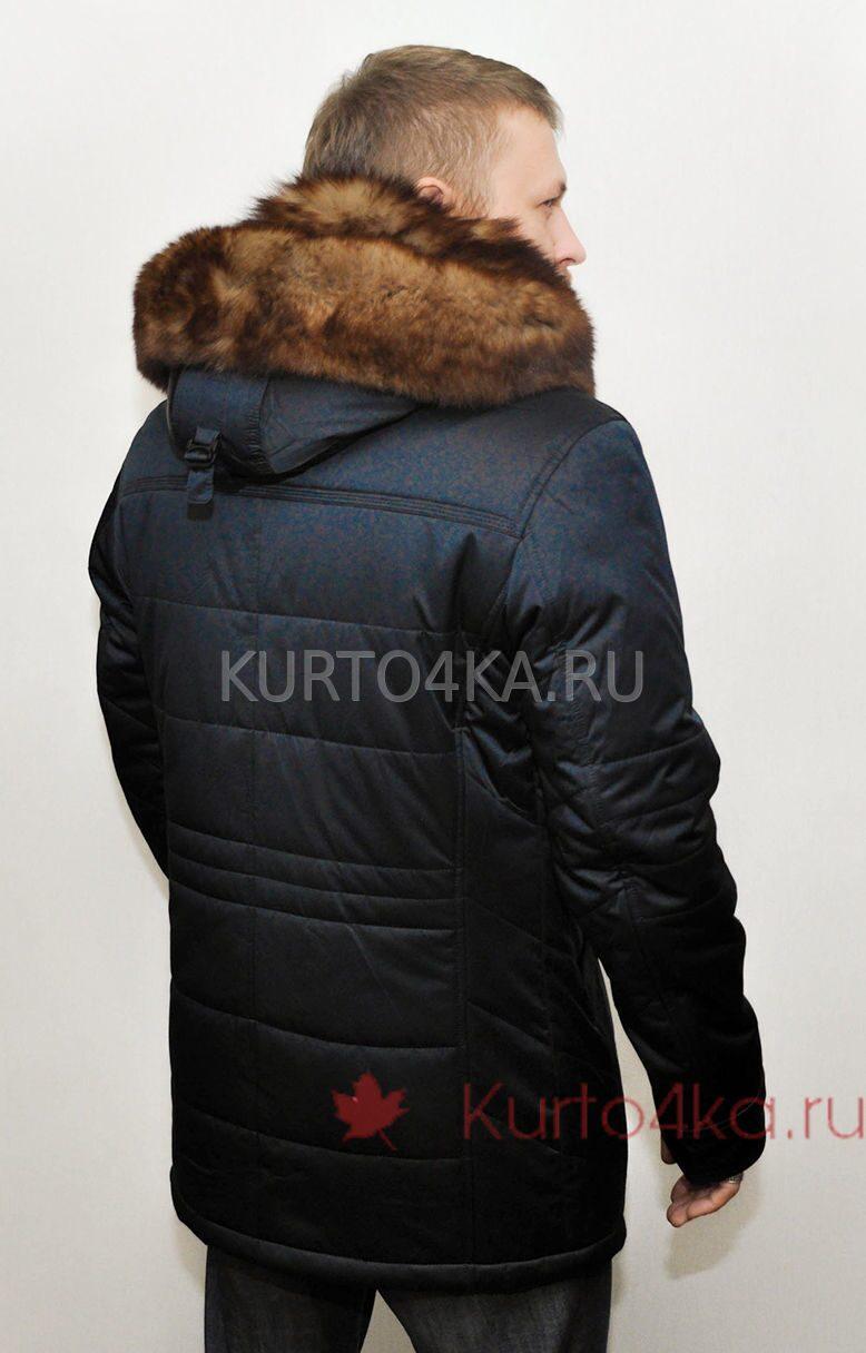Куртка Ввс России Купить